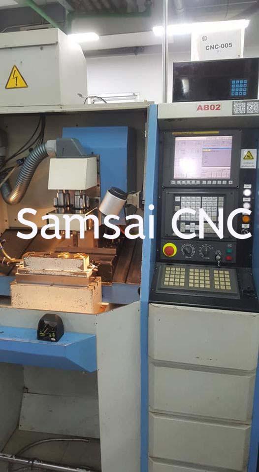 ซ่อม ALMAC  MACHINE